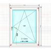 Okno PCV Gealan S8000, białe, prawe, Nowe, 3 Szyby! (939x1239)